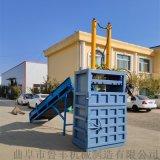长春现货稀料塑料液压打包机生产厂家