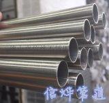 304薄壁不锈钢水管/卡压管水管可用管件质量保证