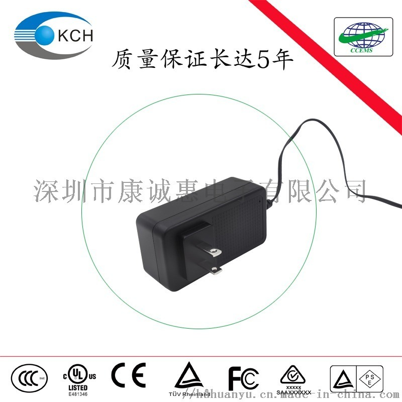 16.8V2A美規UL認證六級能效電池充電器
