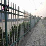 锌钢围墙护栏定制、农院围墙栏杆、别墅围墙护栏生产