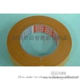 TESA4952 PE泡棉胶带德莎品牌模切冲型