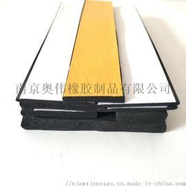 EPDM三元乙丙橡胶4*20带背胶自粘密封条