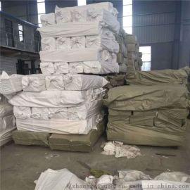 生产陶瓷纤维模块工业炉窑炉衬保温材料