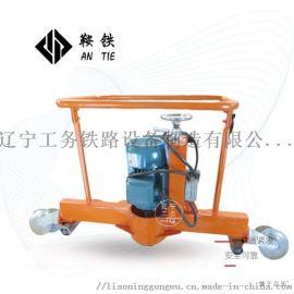 南充鞍鐵鋼軌電動打磨機軌道維修設備型號大全