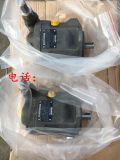 混泥土泵A11VL0190-A10VO028