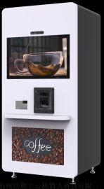 自助现磨咖啡机生产商/定制加冰加盖