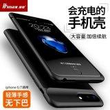 苹果专用背夹电池 iphone7背夹充电宝 无线超薄移动电源 厂家直销