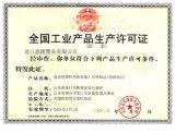 思源塑业供应25公斤出口商检性能单牛皮纸袋厂家