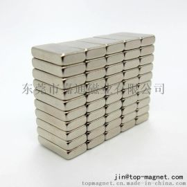 厂家直销稀土钕铁硼超强力磁铁磁钢吸铁石磁石永磁方形10x5x2