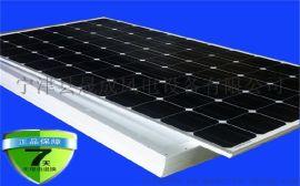 厂家**  250瓦太阳能家用发电电池板