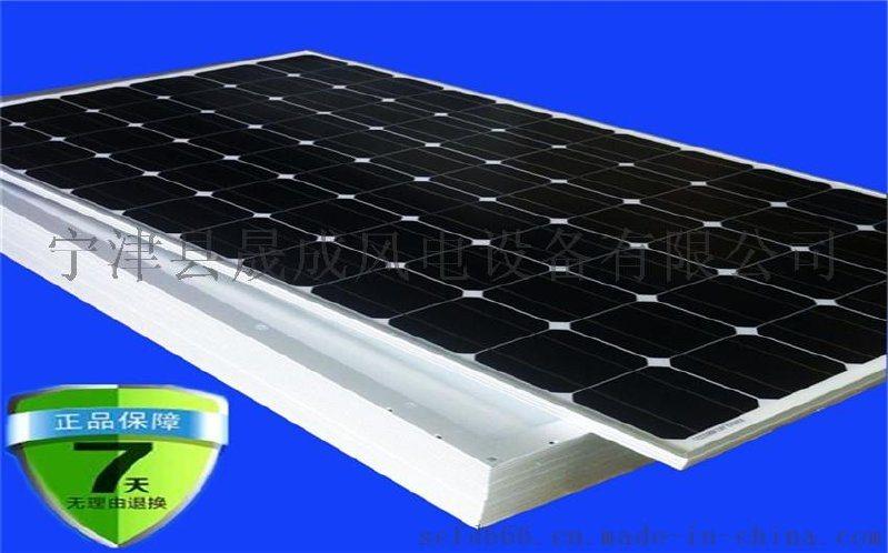 廠家直銷  250瓦太陽能家用發電電池板