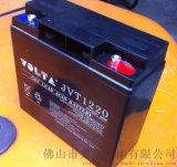 經濟型VOLTA(沃塔)12V20AH膠體蓄電池