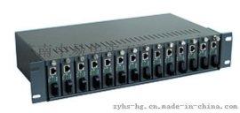 HG-R16型16槽光纤收发器机架 普及适用型光纤收发器机架