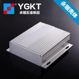 147*41 电力仪表设备铝外壳/PCB电路板铝型材壳体/DIY工业铝盒