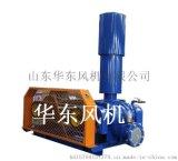 供应污水处理用微孔曝气增氧罗茨风机