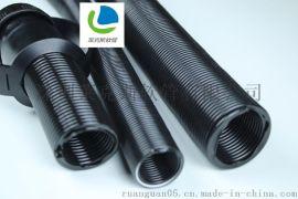 吸尘器软管 伸缩吸尘管 吸尘器配管 弹簧吸尘管