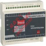 威森電氣SPNFPM-AVSV2電壓信號感測器