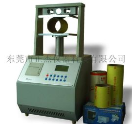 现货供应纸管抗压强度试验机 纸桶抗压测试仪