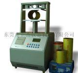 現貨供應紙管抗壓強度試驗機 紙桶抗壓測試儀