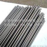 廠家直銷sus303不鏽鋼棒 sus303材料價格 sus303不鏽鋼圓棒 sus303多少錢一公斤