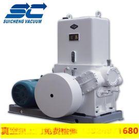 卫浴抽真空滑阀式真空泵H-150