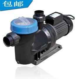 泳池设备 游泳池水处理设备 2HP 1.5KW循环过滤泵 塑料外壳耐腐蚀水泵