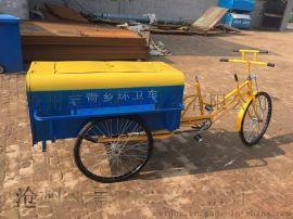 河北邯郸人力环卫三轮车 铁板三轮垃圾车 户外环卫专用三轮车 邯郸小区保洁车价格