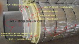 國內專業生產熱網管道\蒸汽管道保溫隔熱材料的廠家-雙層納米氣囊反射層/氣墊隔熱反對流層
