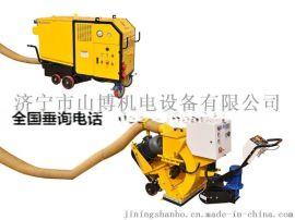 钢板除锈抛丸机 沥青路面清理机 小型路面抛丸机