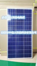 太阳能滴胶板定制,太阳能发电系统,太阳能电池板18v80w