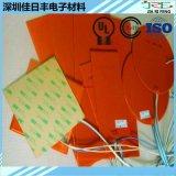 矽膠加熱膜 矽膠電熱片
