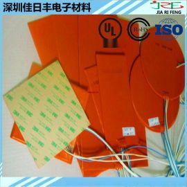 硅胶加热膜 硅胶电热片