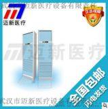 【邁新供應】KXGF90/120/150A櫃式動靜態空氣消毒器/空氣消毒機