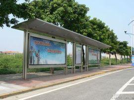 候车亭,公交站台,阅报栏