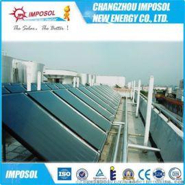 酒店別墅太陽能供熱系統工程熱水器通過SolarKeymark認證
