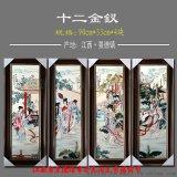 陶瓷瓷板画厂家 高档陶瓷壁画装饰
