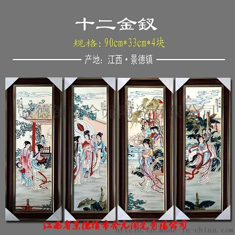 陶瓷瓷板畫廠家 高檔陶瓷壁畫裝飾
