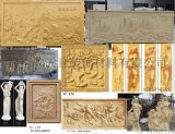 河南人造砂岩浮雕,仿砂岩壁画订做,砂岩浮雕背景墙