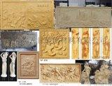 河南人造砂岩浮雕,仿砂巖壁畫訂做,砂岩浮雕背景牆