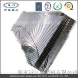 0級鋁蜂窩平板適用於印花機械印刷平臺 輕型旋轉工作臺 簡易工作臺 高精度平板