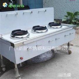 广州白云厨房设备不锈钢炉灶生产部