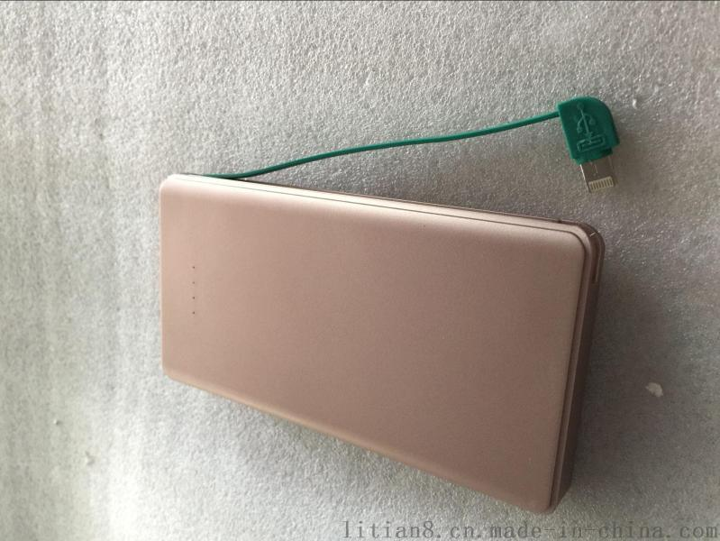 新款type-C移动电源 自带苹果安卓线头大容量10000毫安充电宝
