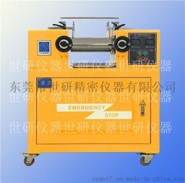 世研SY-6215-A5寸/6寸开炼机/炼胶机