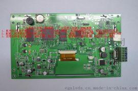 串口型智慧顯示終端,串口通信人機界面,串口HMI