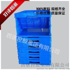 [**]西诺604034C2可折叠收纳箱塑料周转箱加厚特大号储物箱