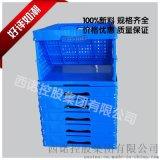 [全民瘋搶]西諾604034C2可摺疊收納箱塑料週轉箱加厚特大號儲物箱