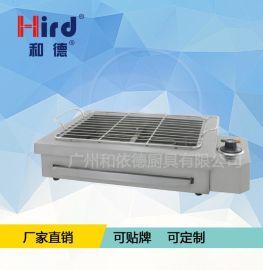 和德/hird商用电热烧烤炉EB-210不锈钢无烟烧烤机家用电烤炉