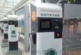充電樁計量及監控解決方案江蘇安科瑞優質供應商