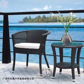 藤编桌椅组合 户外藤艺桌椅 户外藤椅仿藤编桌椅阳台休闲套椅
