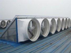 方形玻璃钢负压风机生产厂家